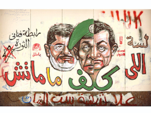 egypt-grafitti