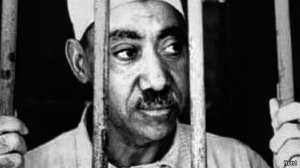 Sayyed Qutb photo