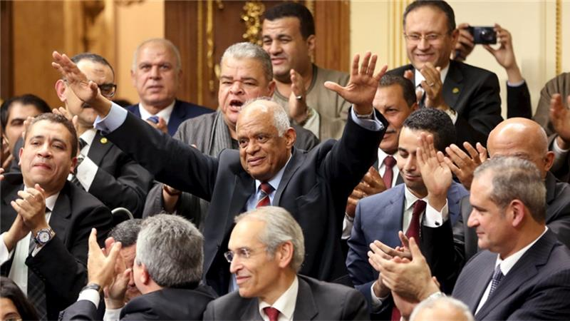 Egypt's new parliament