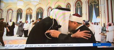 Qaradawi and Tamim 2